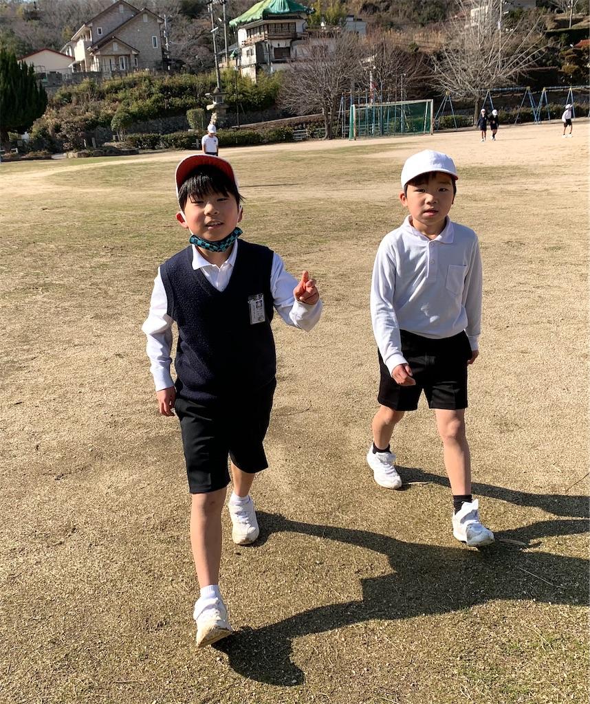 f:id:fukugawa-es:20210125134518j:image