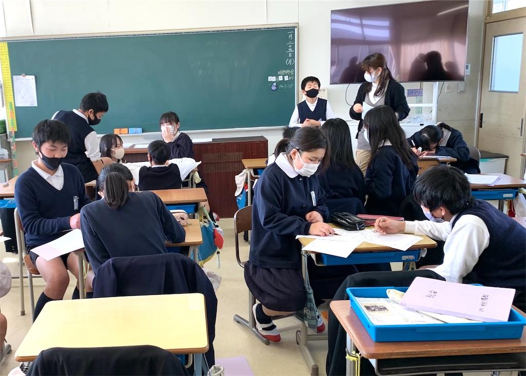f:id:fukugawa-es:20210125145926j:image