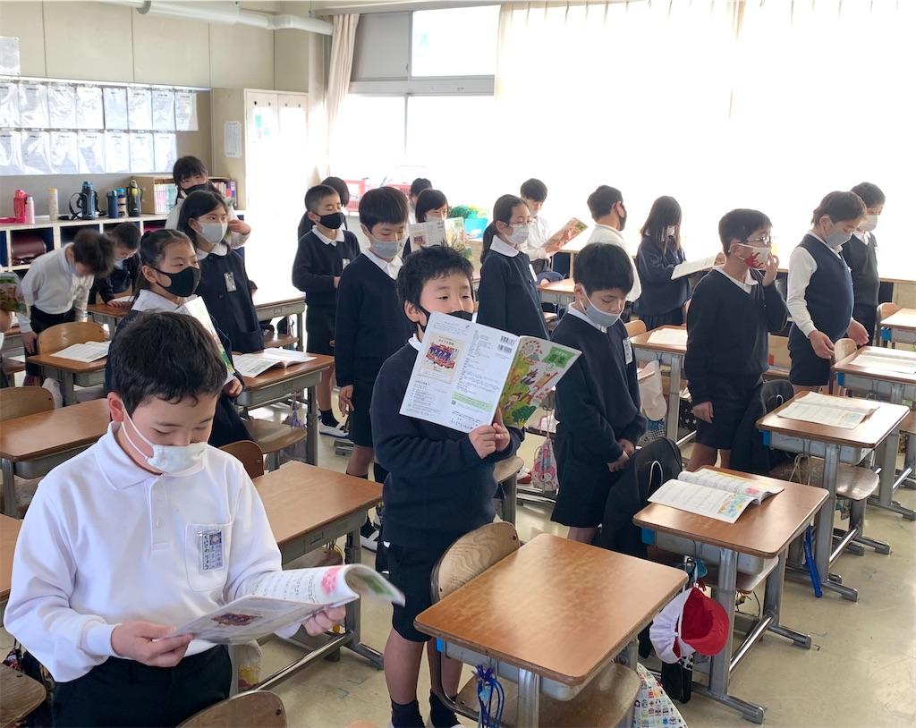 f:id:fukugawa-es:20210125152841j:image