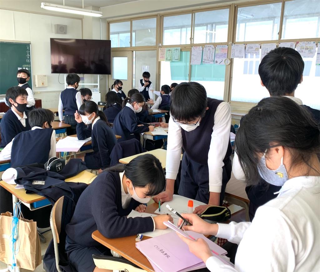 f:id:fukugawa-es:20210125153006j:image