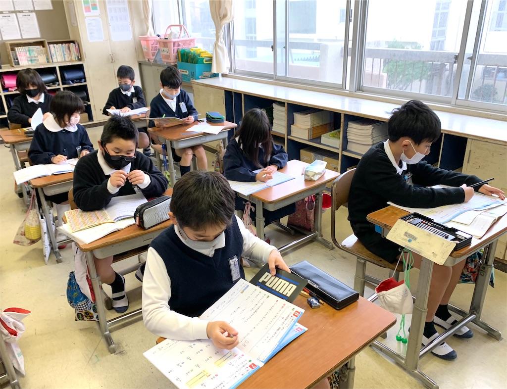 f:id:fukugawa-es:20210126113227j:image