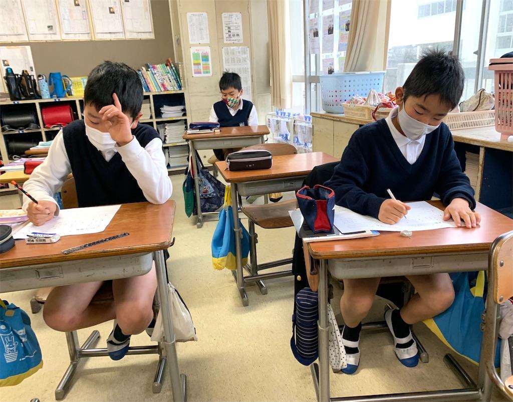 f:id:fukugawa-es:20210126113243j:image