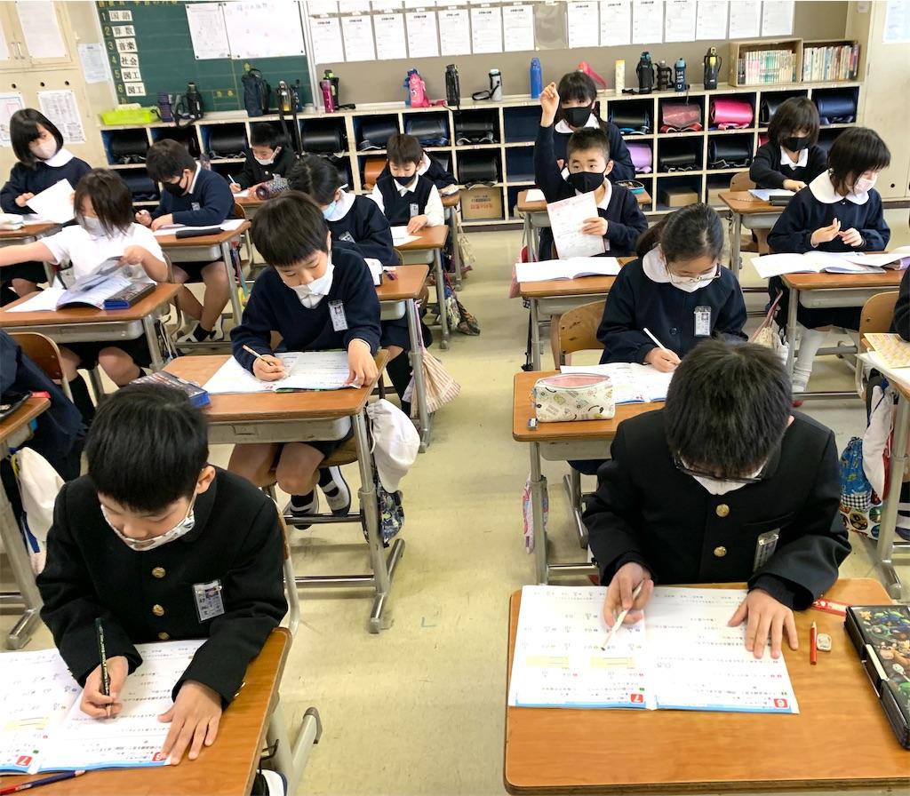 f:id:fukugawa-es:20210126113250j:image