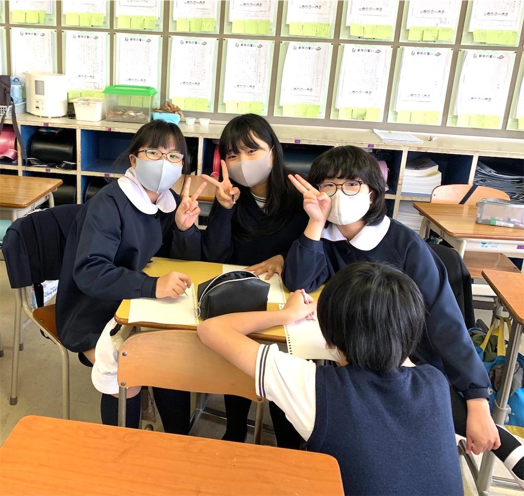 f:id:fukugawa-es:20210126143930j:image