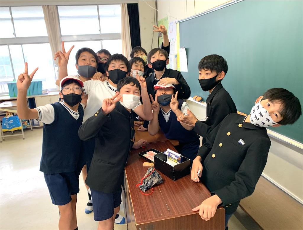 f:id:fukugawa-es:20210126144018j:image