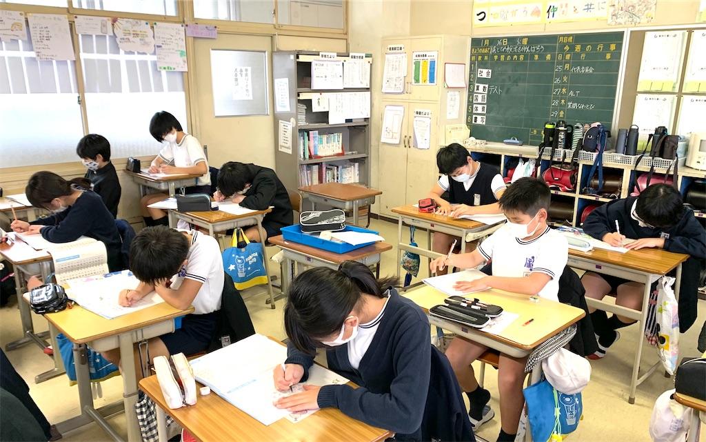 f:id:fukugawa-es:20210126152403j:image