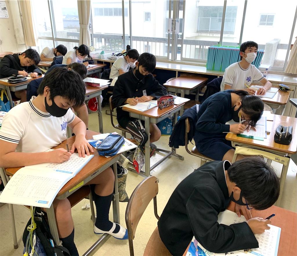 f:id:fukugawa-es:20210126152411j:image