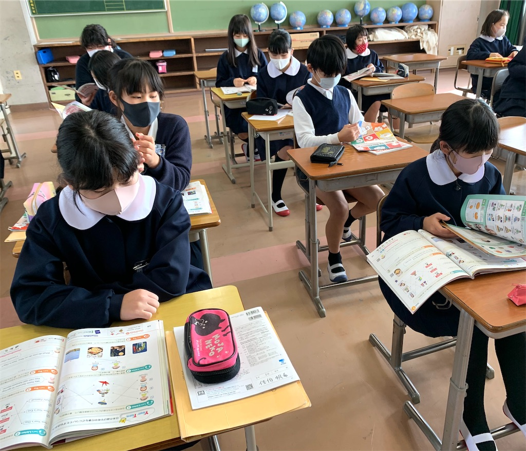 f:id:fukugawa-es:20210127150445j:image