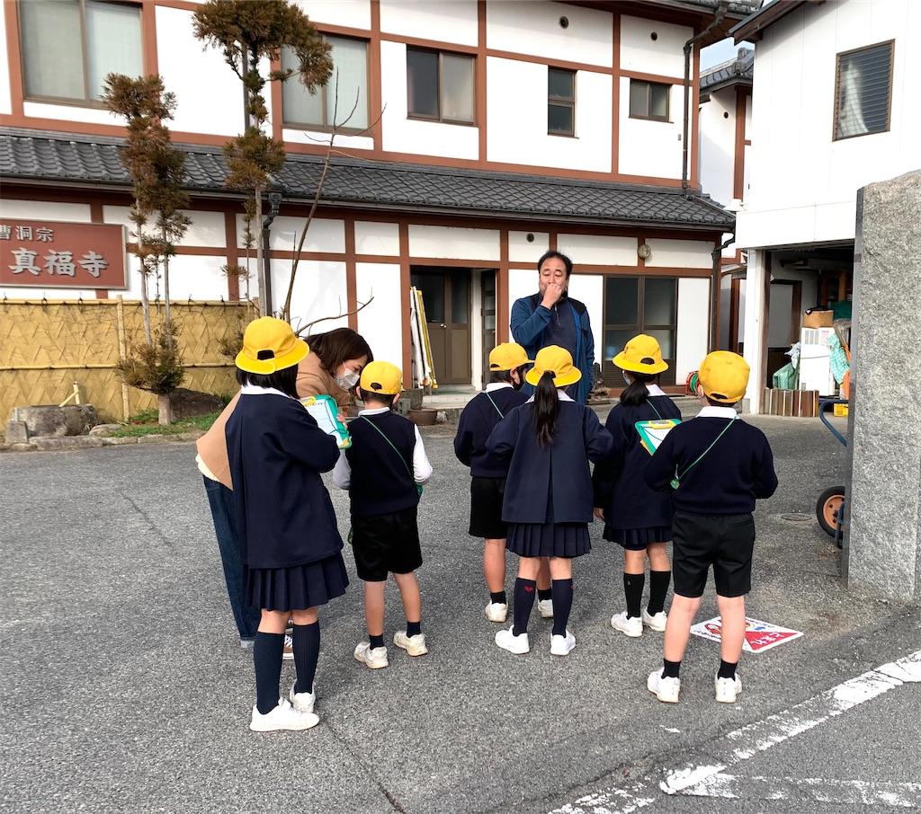 f:id:fukugawa-es:20210128130623j:image