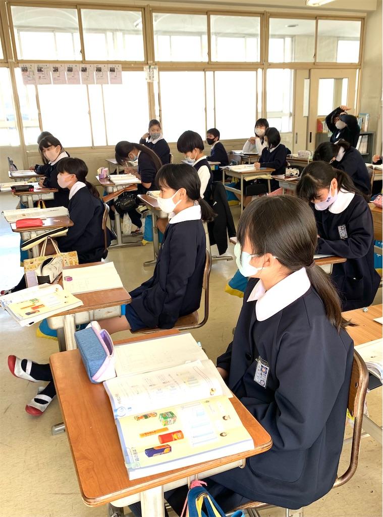 f:id:fukugawa-es:20210128154422j:image