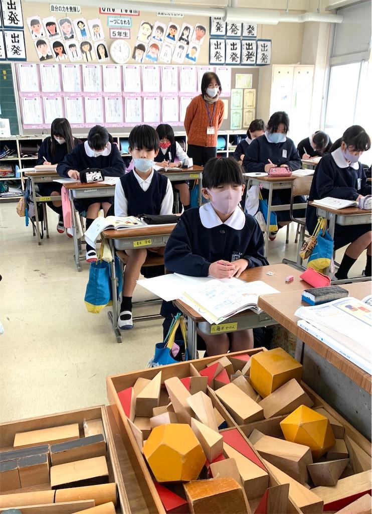 f:id:fukugawa-es:20210128154427j:image