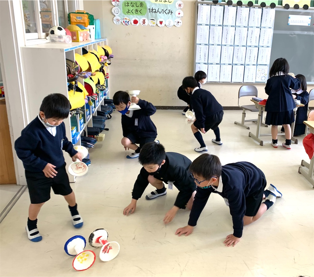 f:id:fukugawa-es:20210128154504j:image