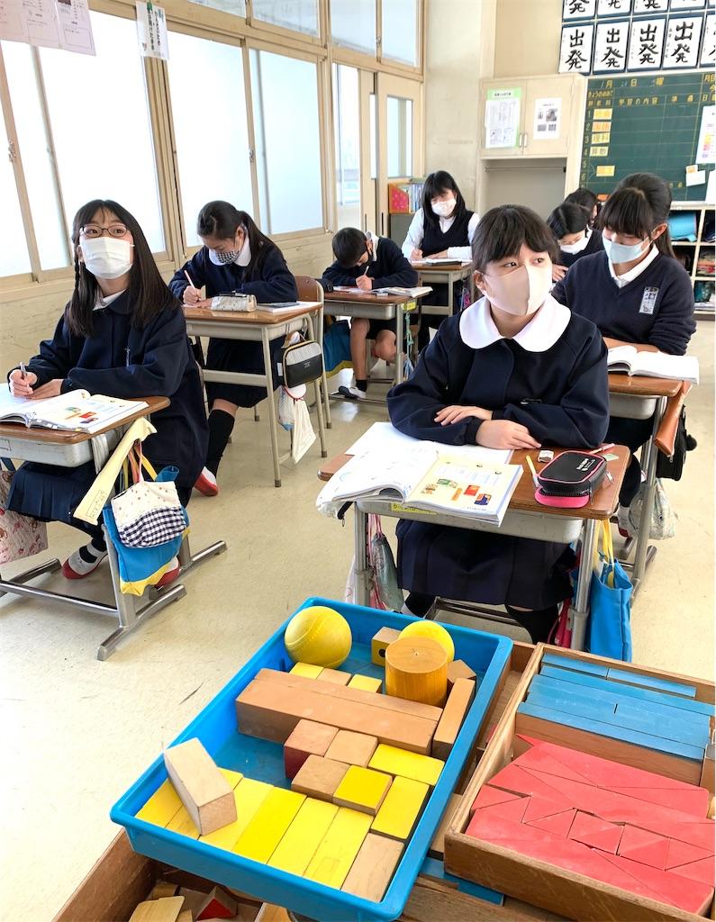 f:id:fukugawa-es:20210128154515j:image