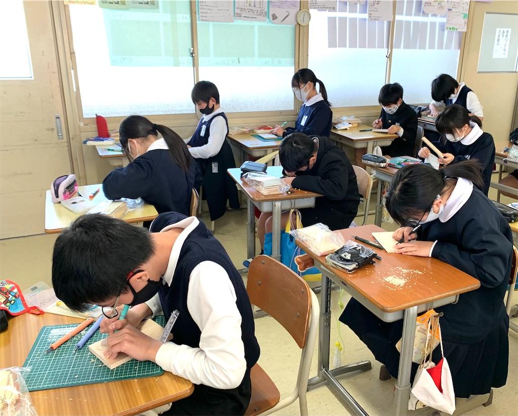 f:id:fukugawa-es:20210129113435j:image