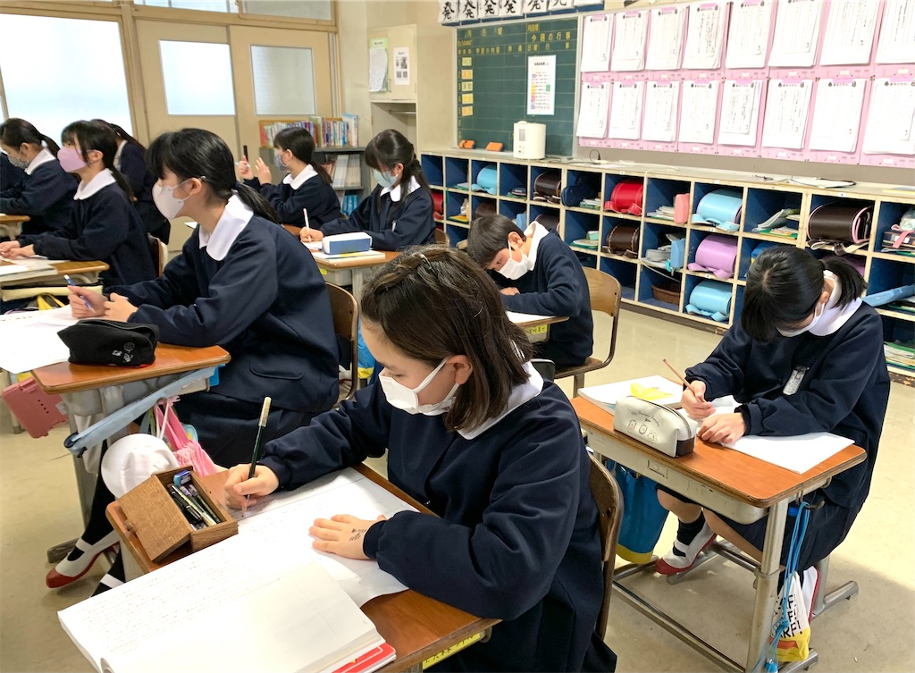 f:id:fukugawa-es:20210201113324j:image