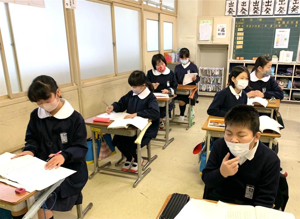 f:id:fukugawa-es:20210201113334j:image