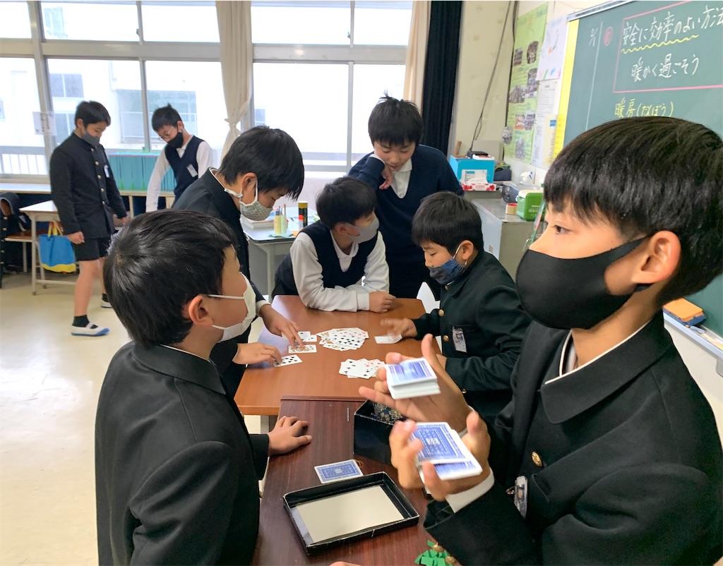 f:id:fukugawa-es:20210201133451j:image