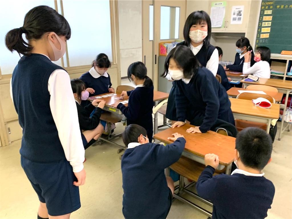 f:id:fukugawa-es:20210201133455j:image