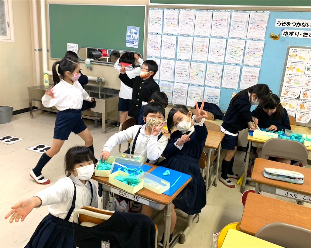 f:id:fukugawa-es:20210201133504j:image