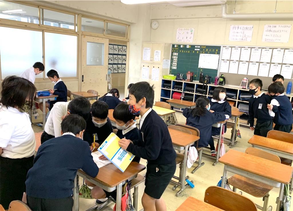 f:id:fukugawa-es:20210201133519j:image