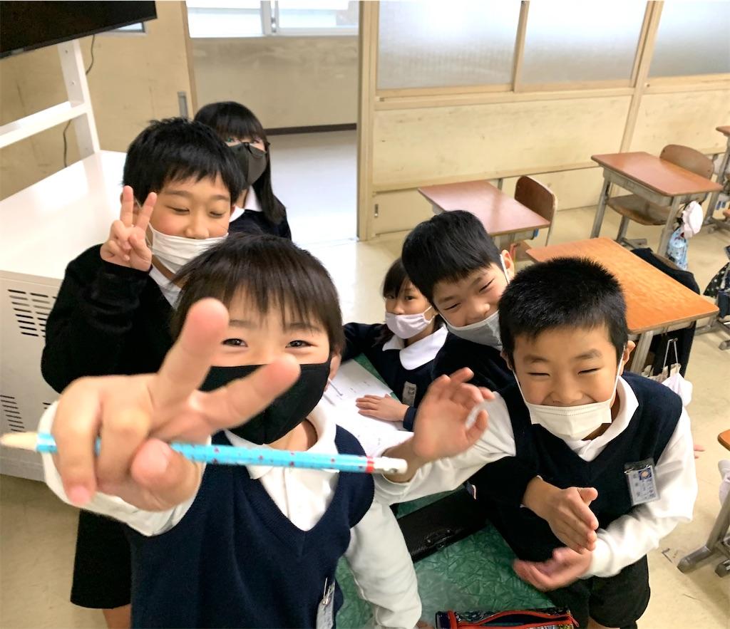 f:id:fukugawa-es:20210201144253j:image