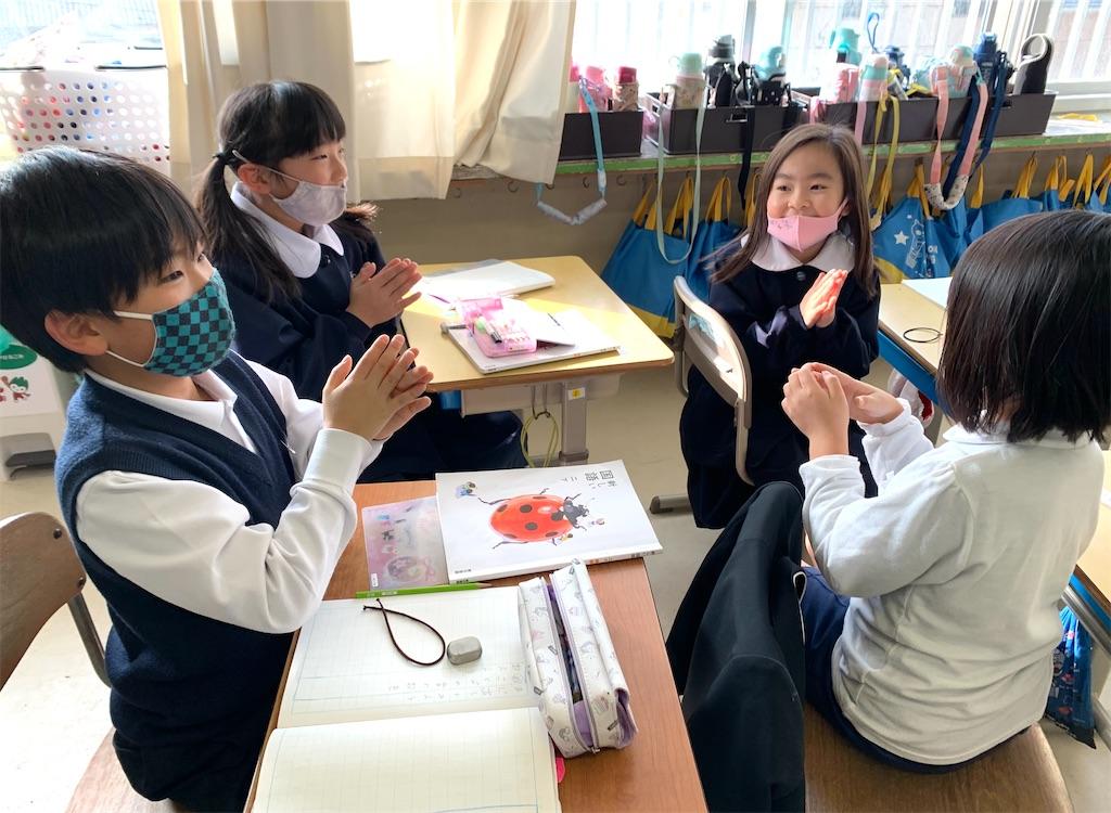 f:id:fukugawa-es:20210202110003j:image
