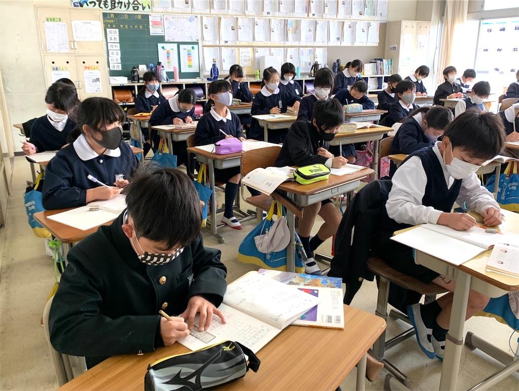 f:id:fukugawa-es:20210202110027j:image