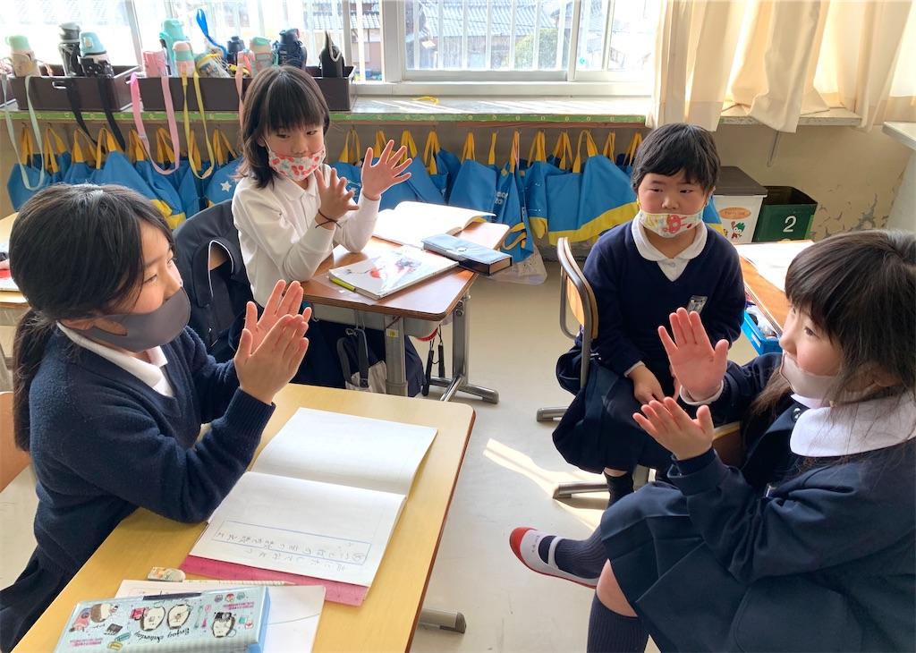 f:id:fukugawa-es:20210202110031j:image