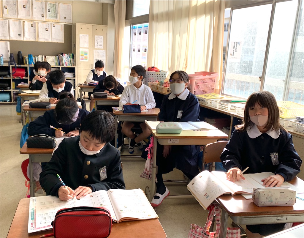 f:id:fukugawa-es:20210202110036j:image