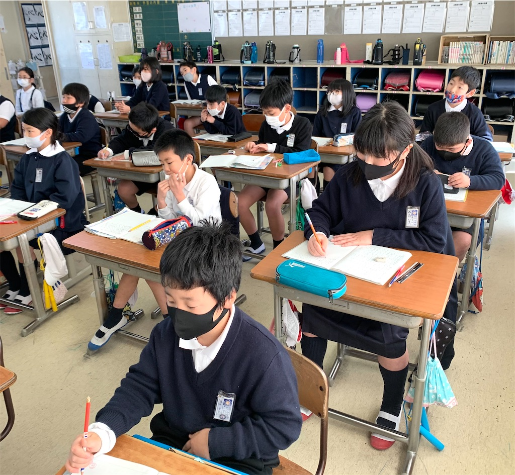f:id:fukugawa-es:20210202125038j:image