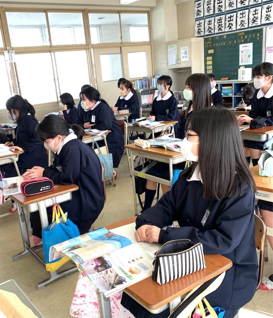 f:id:fukugawa-es:20210202125043j:image