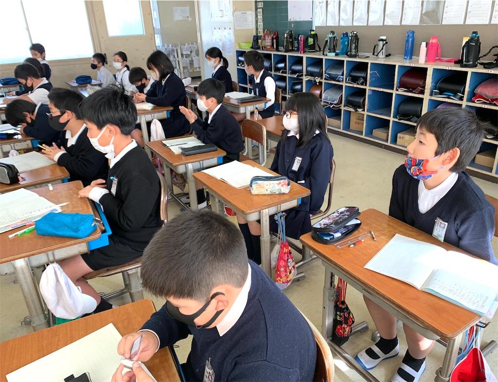 f:id:fukugawa-es:20210202125101j:image