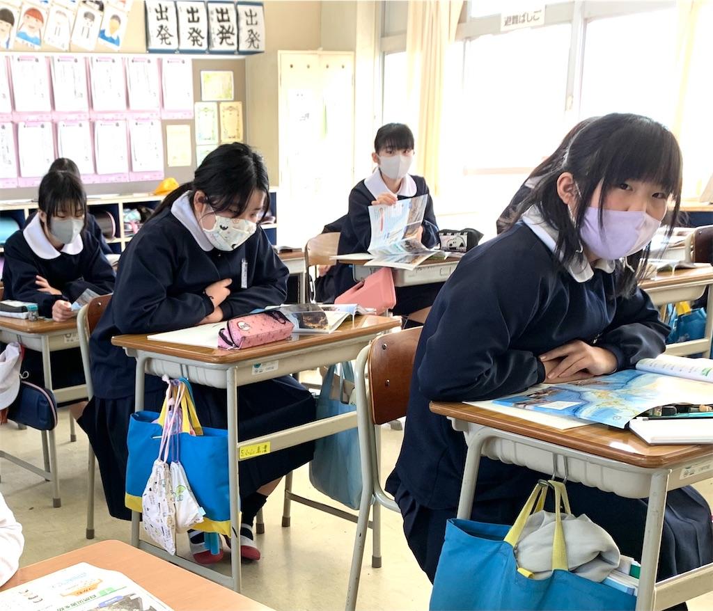 f:id:fukugawa-es:20210202125108j:image