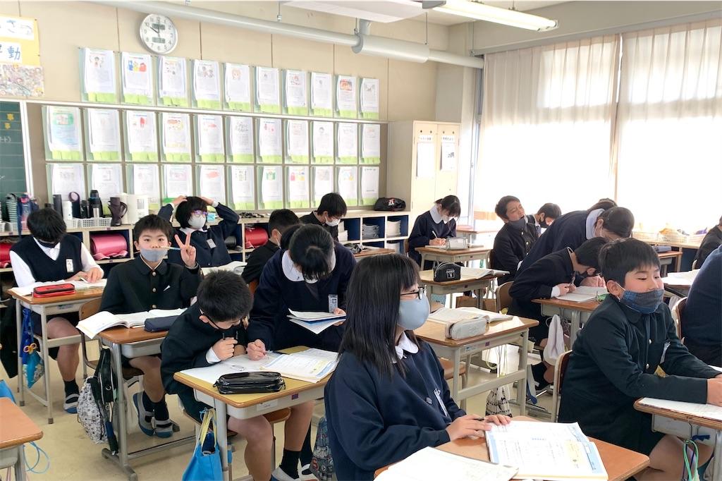 f:id:fukugawa-es:20210203112104j:image