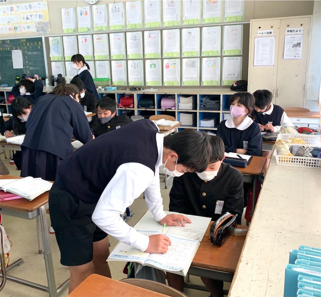 f:id:fukugawa-es:20210203112114j:image