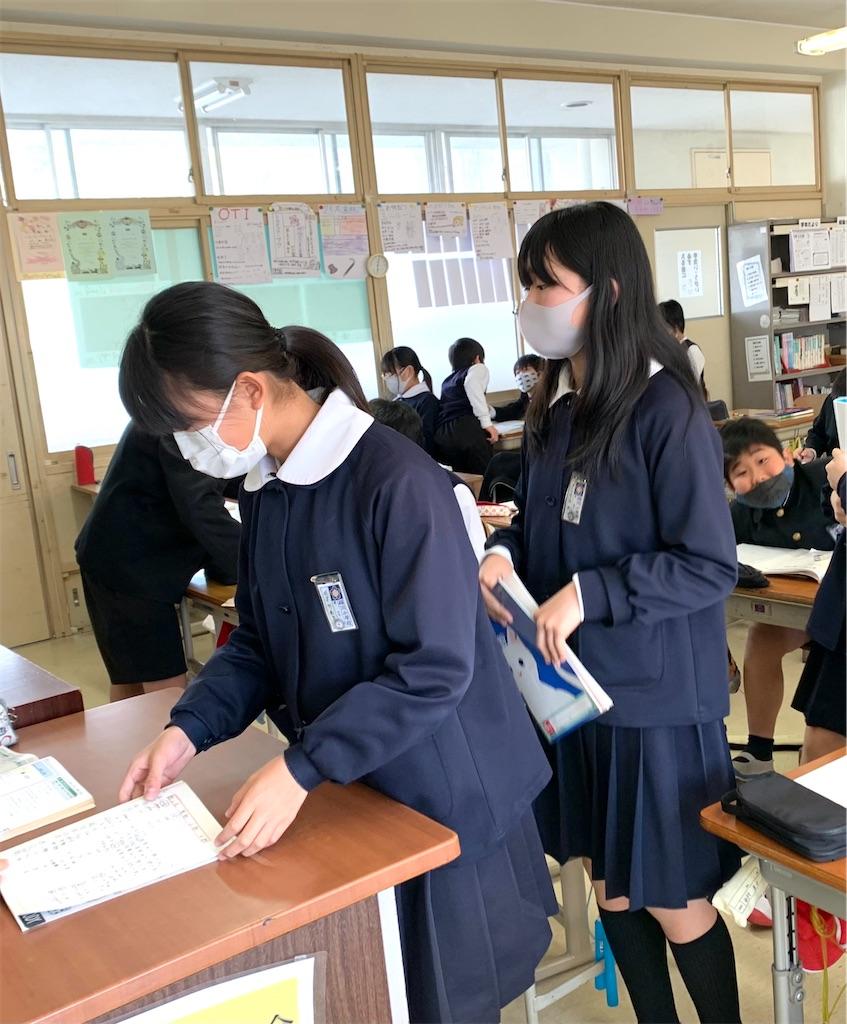 f:id:fukugawa-es:20210203112459j:image