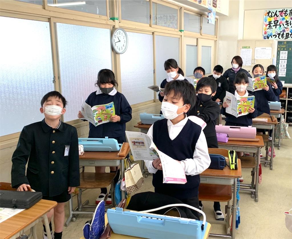 f:id:fukugawa-es:20210203113838j:image