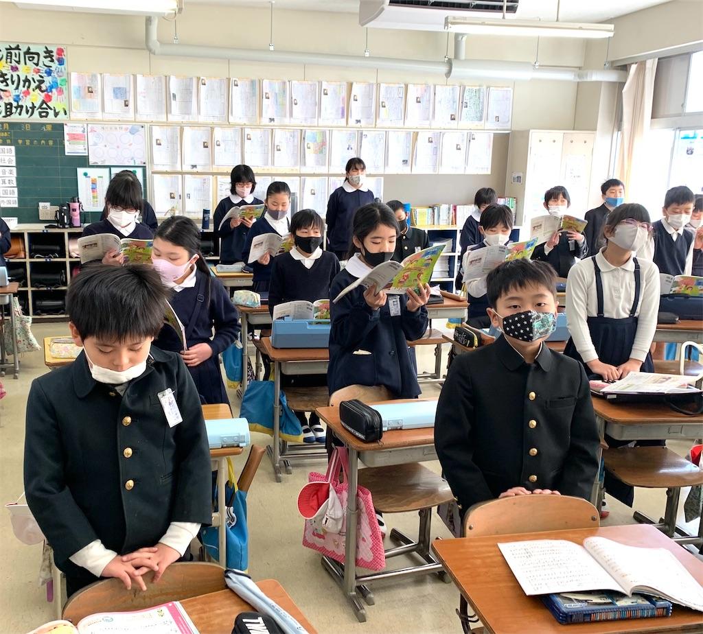 f:id:fukugawa-es:20210203113853j:image