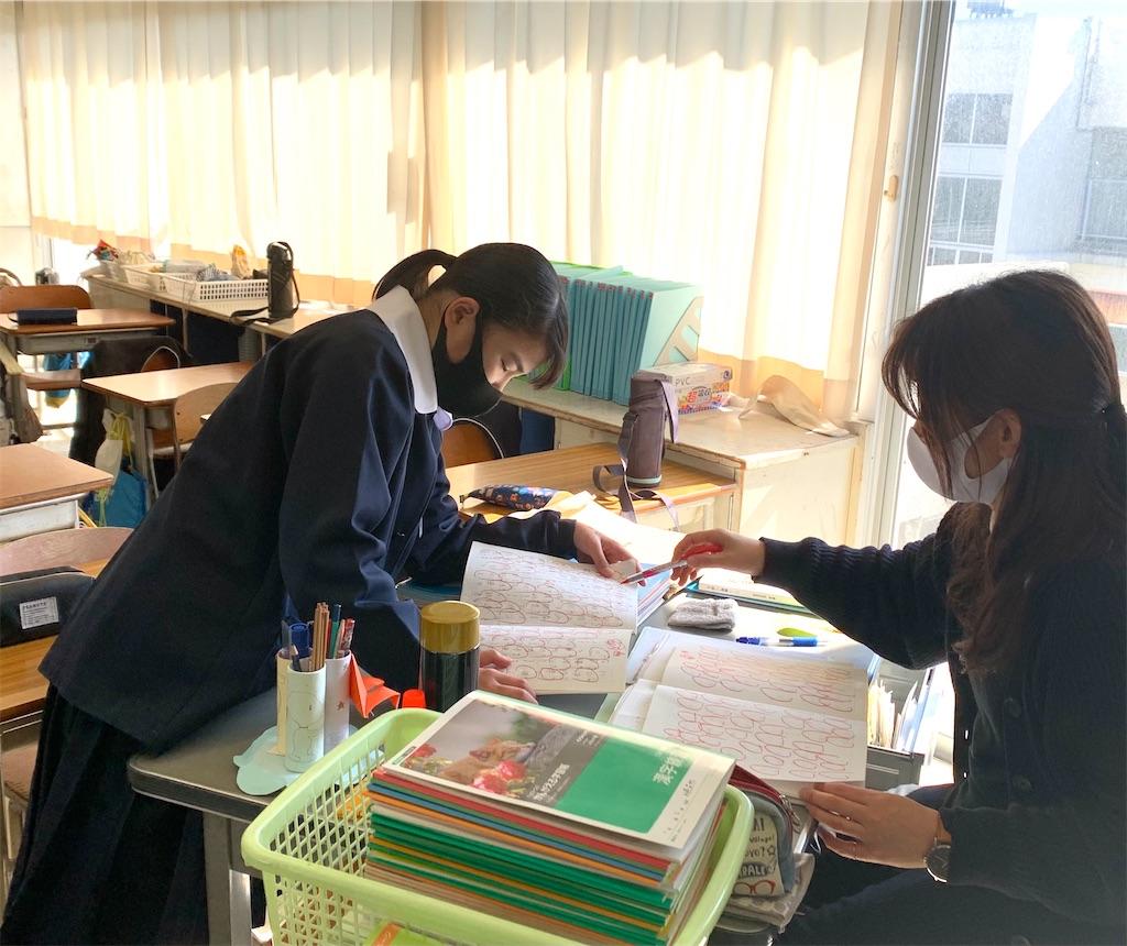 f:id:fukugawa-es:20210203133505j:image