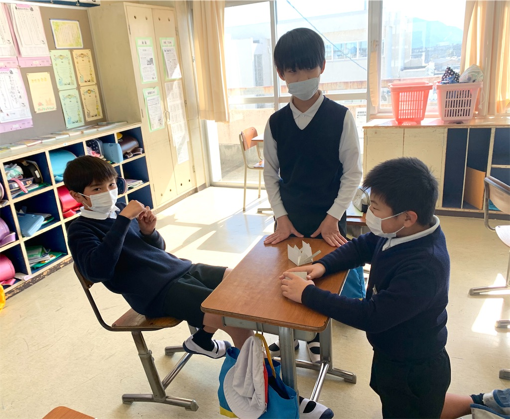 f:id:fukugawa-es:20210203133509j:image