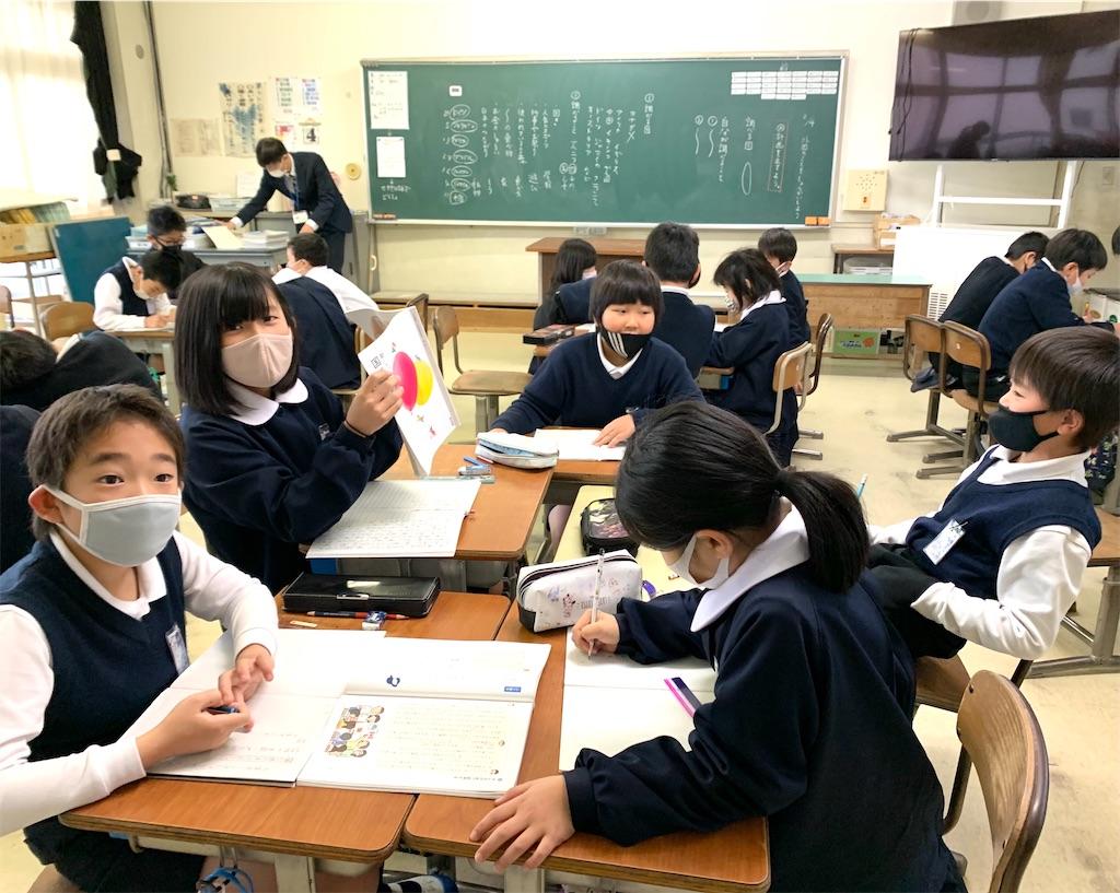 f:id:fukugawa-es:20210204125735j:image