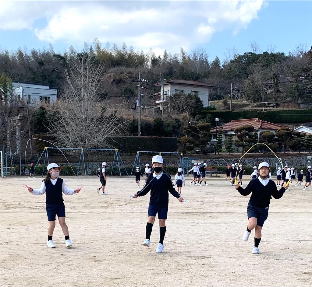 f:id:fukugawa-es:20210204134412j:image