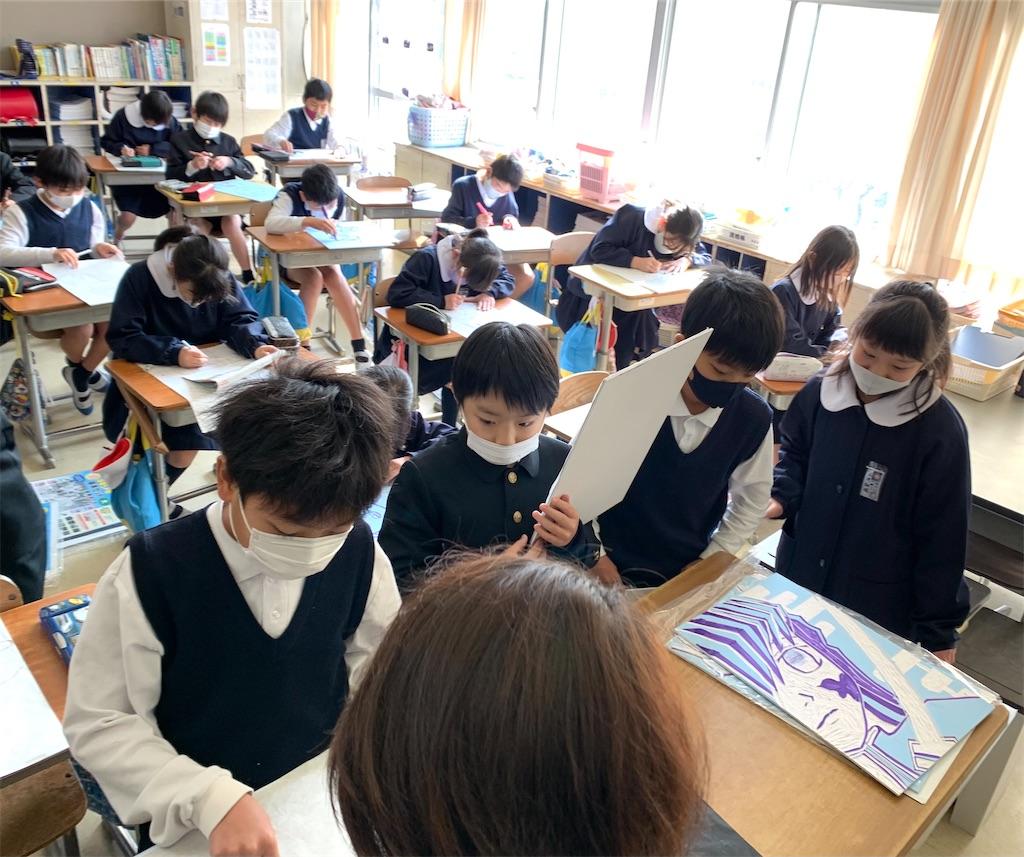 f:id:fukugawa-es:20210204165304j:image