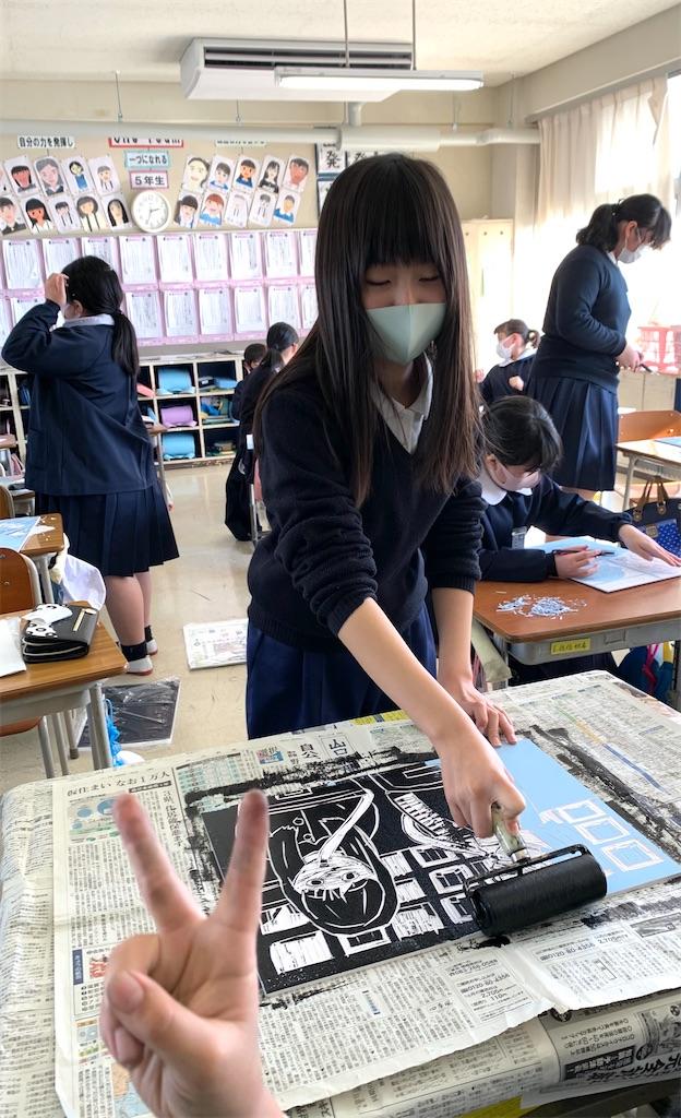 f:id:fukugawa-es:20210204170935j:image