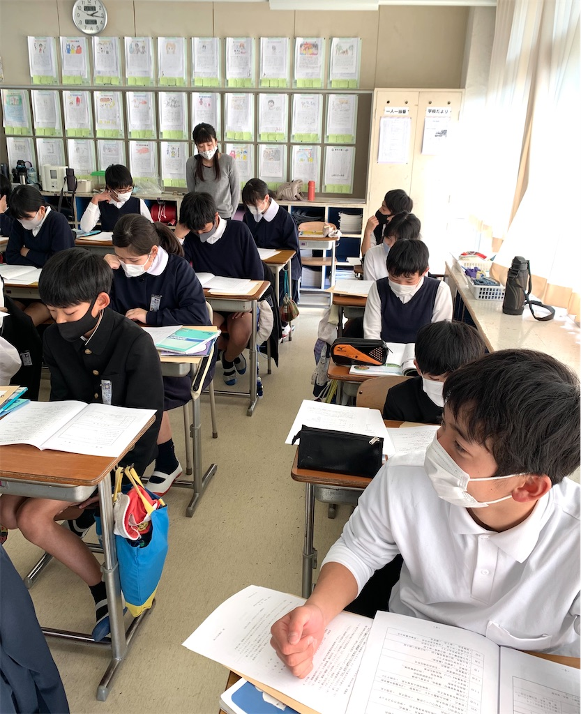 f:id:fukugawa-es:20210204170939j:image