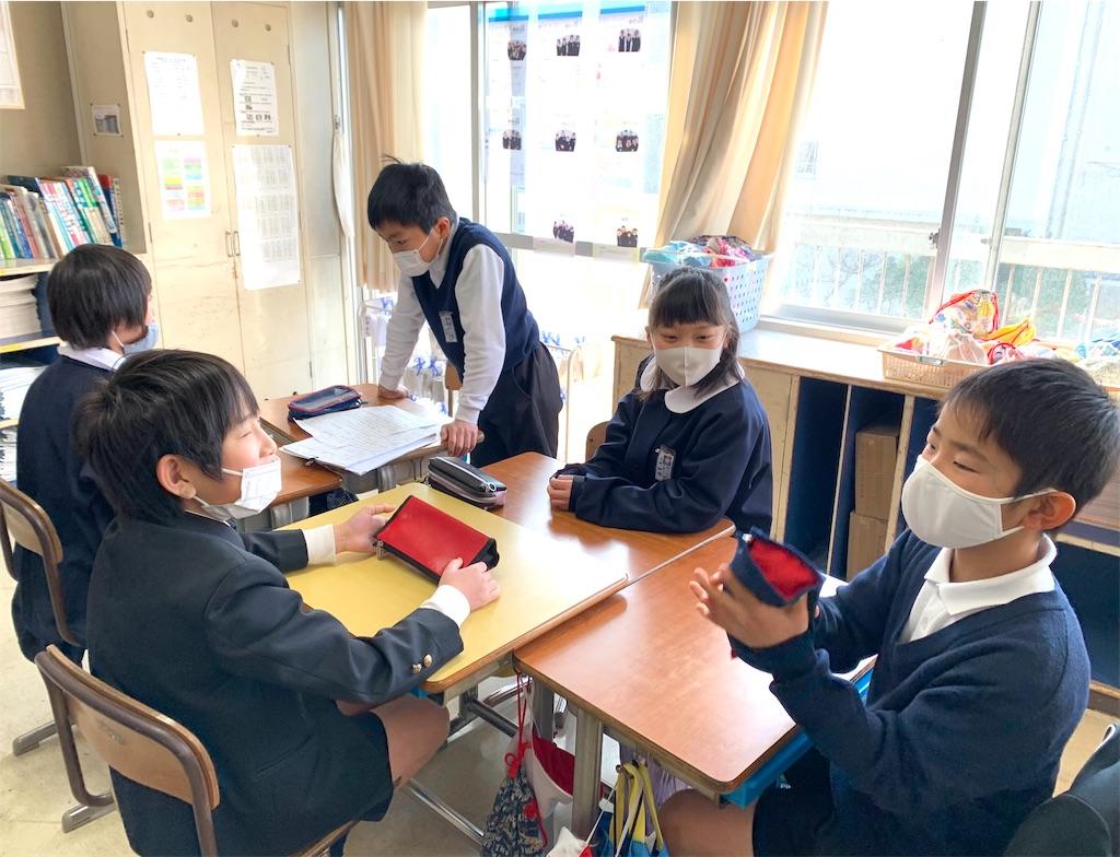 f:id:fukugawa-es:20210205103715j:image
