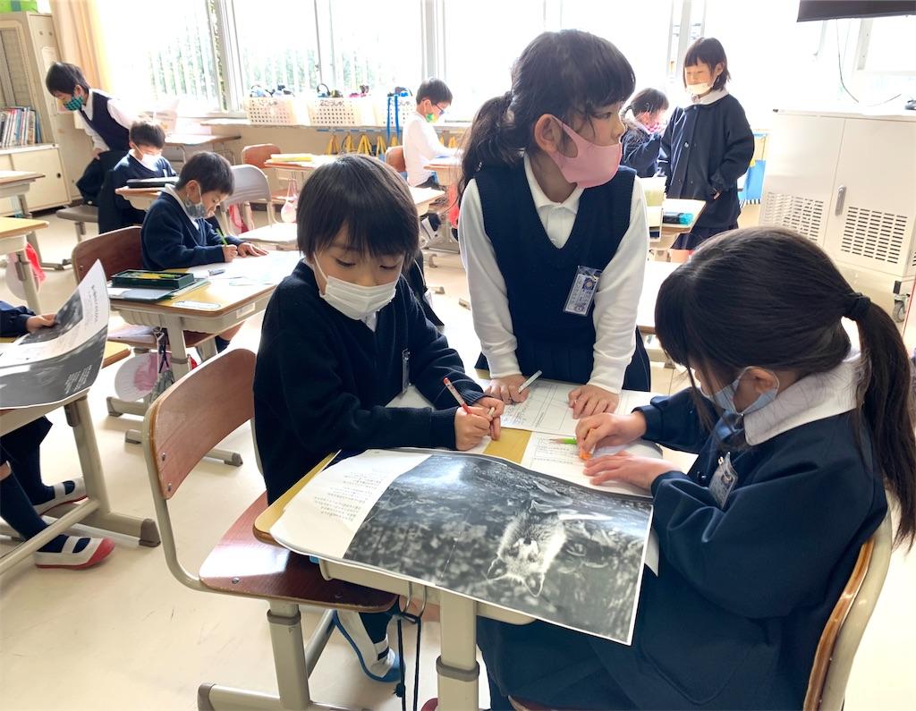 f:id:fukugawa-es:20210205114207j:image
