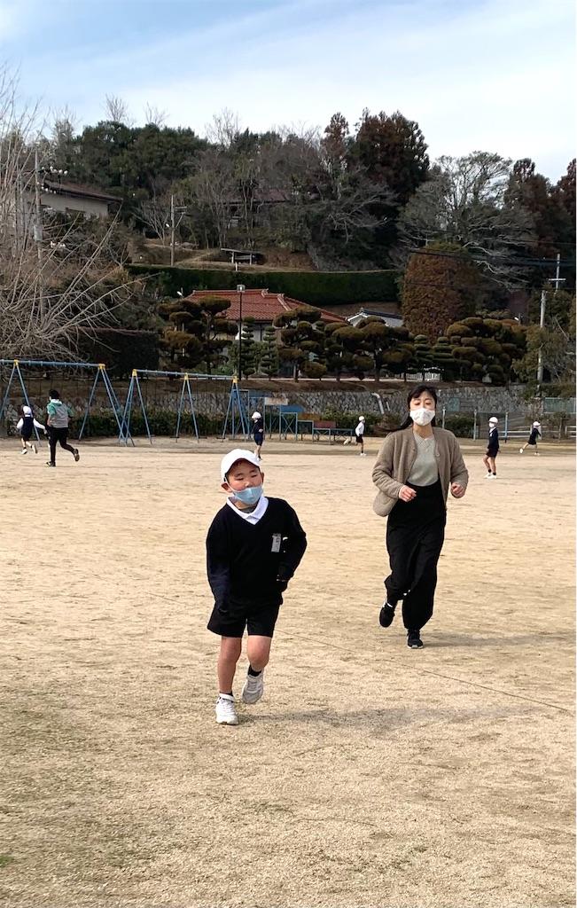 f:id:fukugawa-es:20210205141940j:image