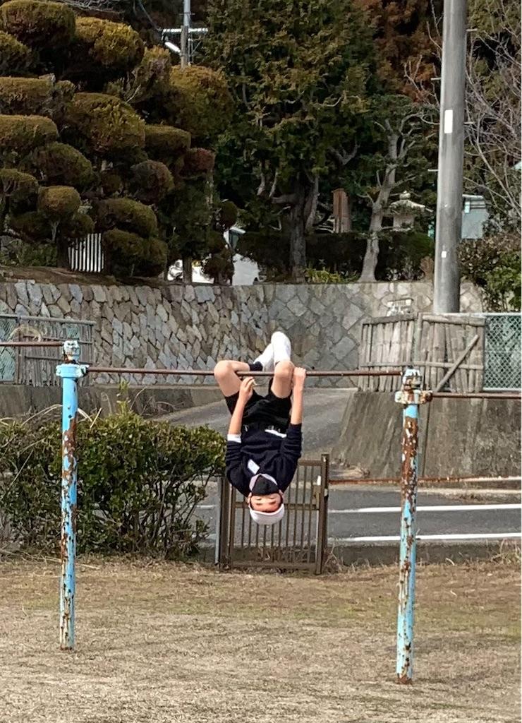 f:id:fukugawa-es:20210205142000j:image