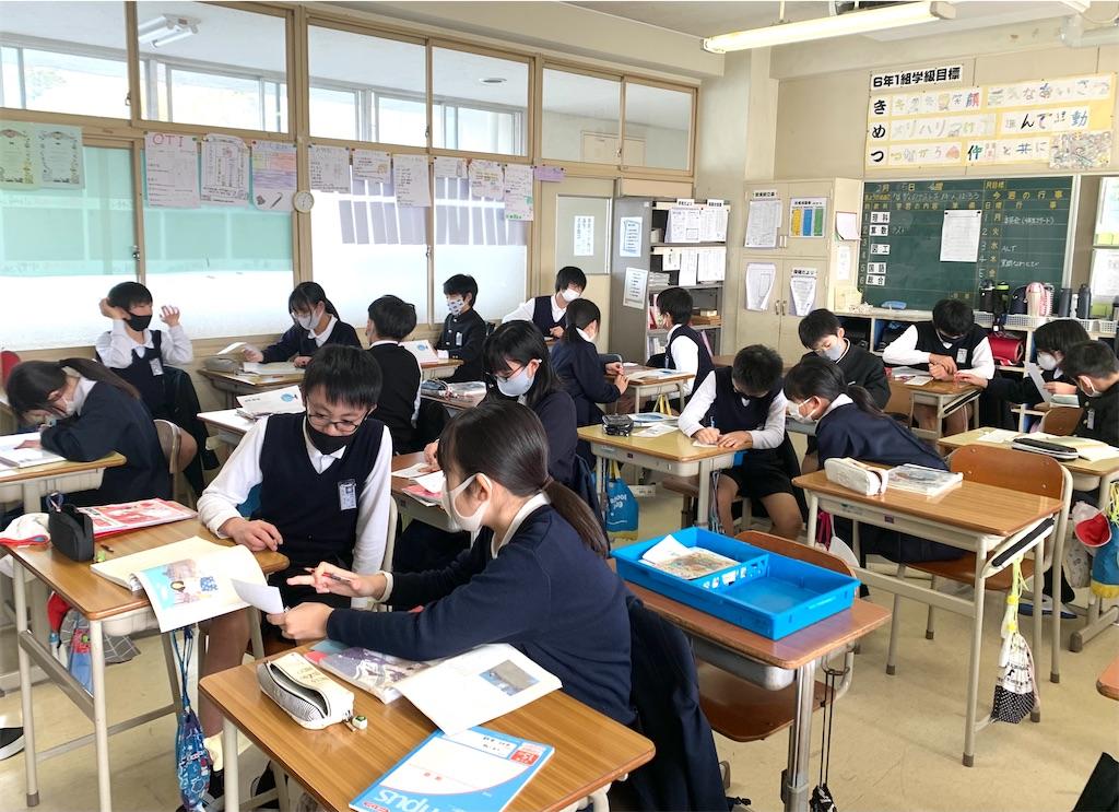 f:id:fukugawa-es:20210205145400j:image